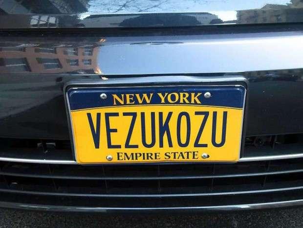 Наши в Нью-Йорке всегда умели выделиться