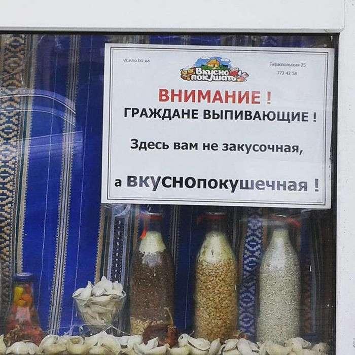 Странности, которые могли произойти везде, но случились почему-то в Одессе