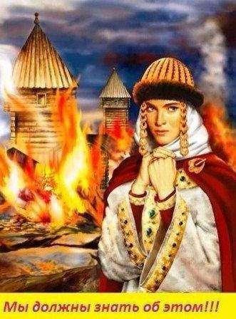 25 фактов о «Киевской Руси», которые должен знать каждый русский