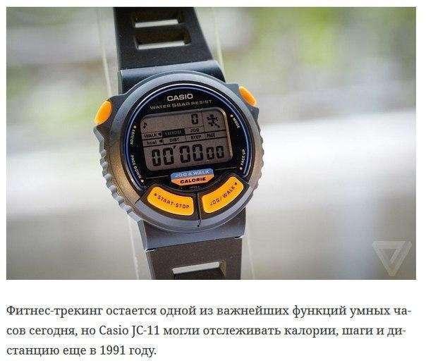 История сумасшедших проектов Casio, или на что была способна Casio четверть века назад