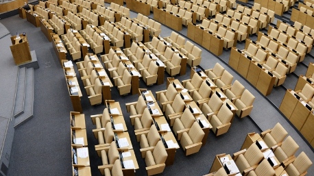 И смех, и грех: девять нескучных инициатив депутатов Госдумы шестого созыва