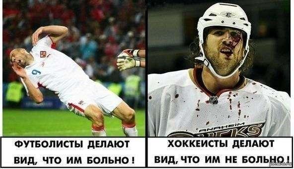 Что лучше футбол или хоккей?
