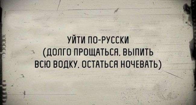 В ТОЧКУ! ИДЕАЛЬНАЯ ПОДБОРКА