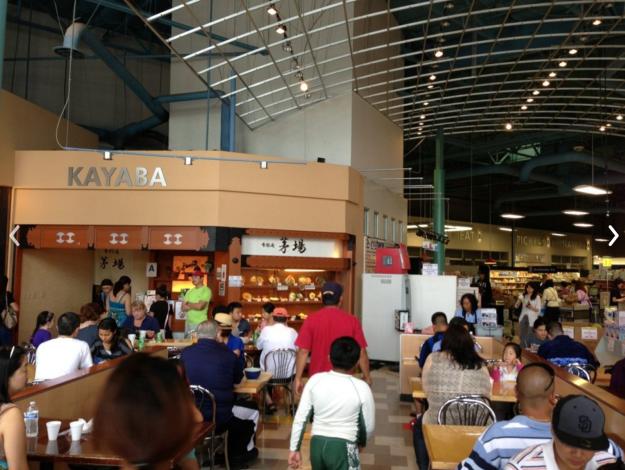 Этот супермаркет - просто рай на земле!