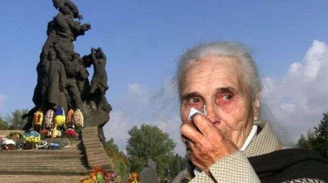 75 лет трагедии «Бабьего Яра»