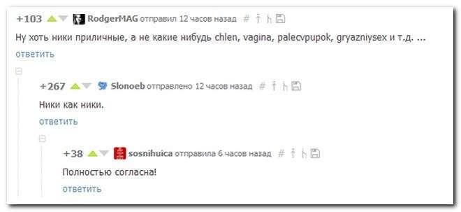 Смешные комментарии из социальных сетей 25.04.16