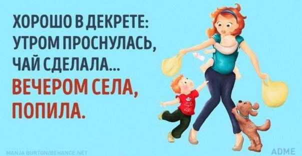 ЮМОР В КАРТИНКАХ ПРО ДЕТИШЕК