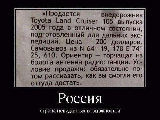 Кому-нибудь надо ? )