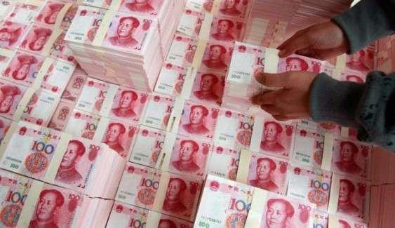 Юань - валюта стабильной экономики