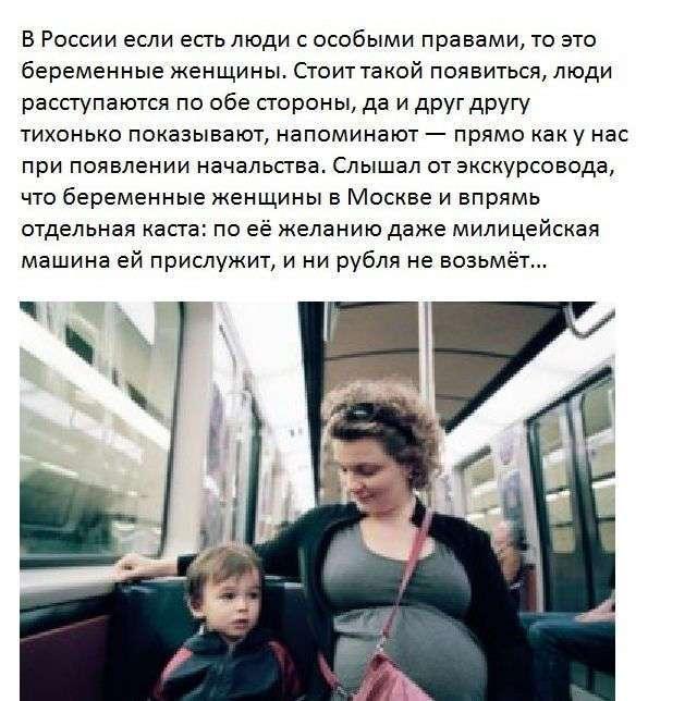 Россия глазами китайского путешественника