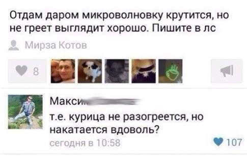 И СНОВА УЛЁТНАЯ ПЕРЕПИСКА))