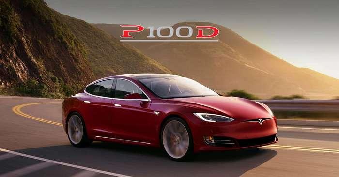 Новые Tesla