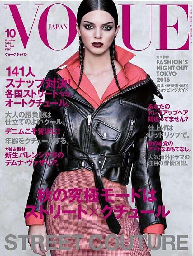 Кендалл Дженнер в Vogue Japan