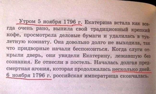 http://chert-poberi.ru/wp-content/uploads/2016/proga/111/igor-27august1611412241_2.jpg
