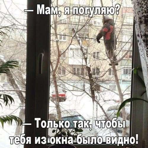 ПОДБОРКА ФОТО-ПРИКОЛОВ И КАРТИНОК ДЛЯ НАСТРОЕНИЯ