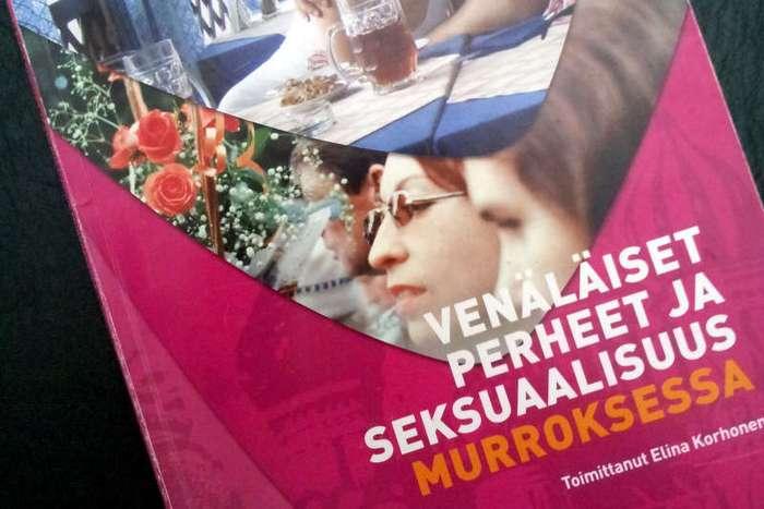 Финский бред о русских женщинах