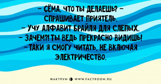 Великолепная семерка одесских анекдотов