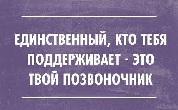 Разомнём щеки и улыбнёмся)