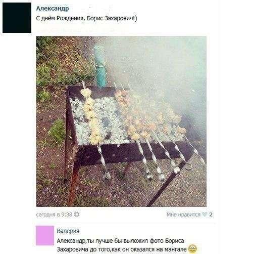 Смешные комменты из соцсетей, картинки и другие приколы из интернета