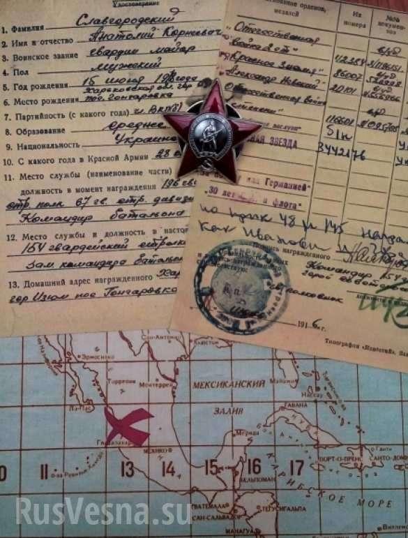 Мексиканец выкупает ордена Великой Отечественной и возвращает их семьям героев