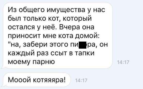 SMS-БОМБА