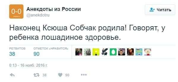 РЖАКА В СОЦСЕТЯХ!
