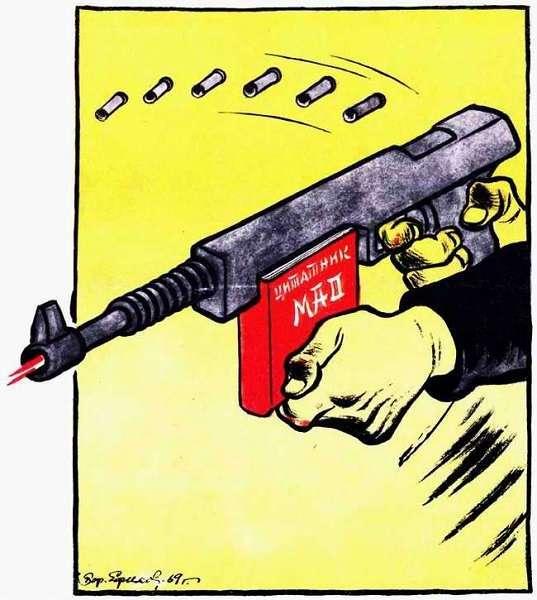 Две версии возможного ядерного удара СССР по Китаю в 1969 году