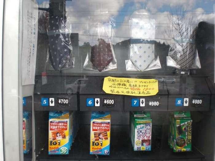 15 неожиданных предметов, которые в Японии можно купить прямо на улице через автомат