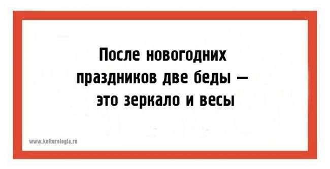Задорные открытки
