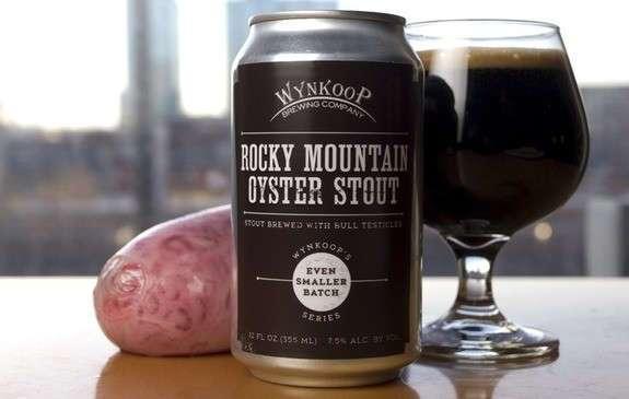 Самое странное пиво в мире