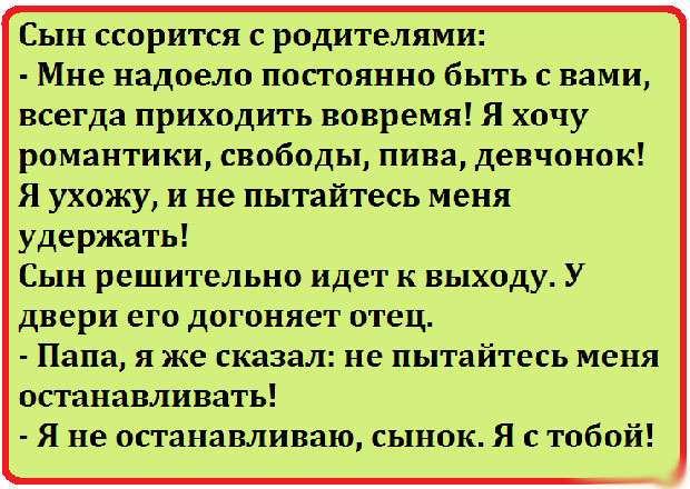 АНЕКДОТЫ В КАРТИНКАХ))