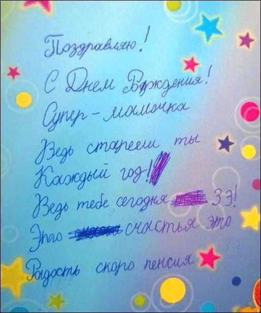 Немного забавных надписей из нашей повседневной жизни)