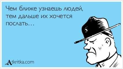 АТКРИТКИ АФФТАРСКИЕ-23
