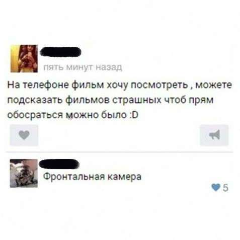 Счастье приходит в тот дом, где много смеются ))