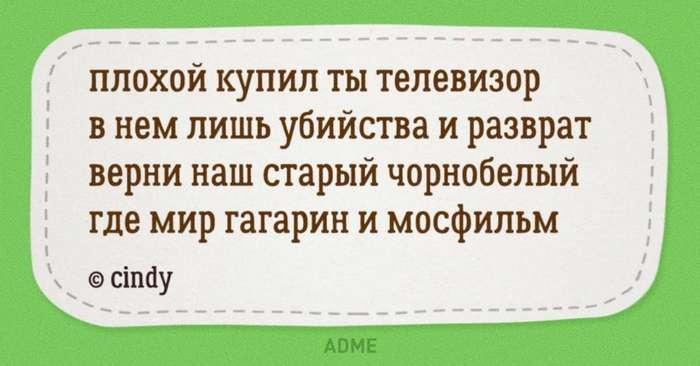 ПОРЦИЯ СТИШКОВ-«ПИРОЖКОВ» О ТОМ, КАК ИЗМЕНИЛАСЬ НАША ЖИЗНЬ