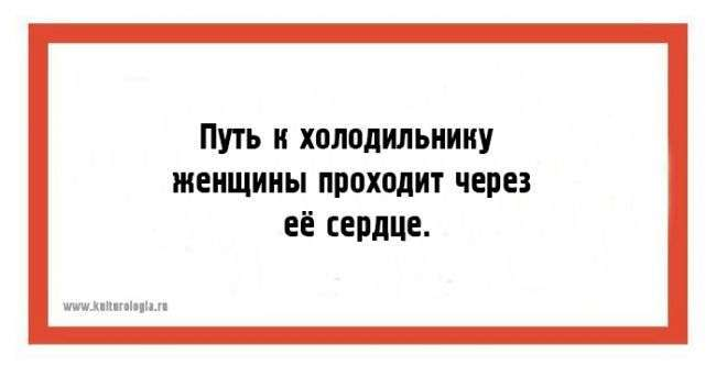 С ЛЁГКИМ НАЛЁТОМ САРКАЗМА