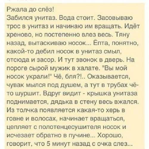 Коллекция приколов из Рунета