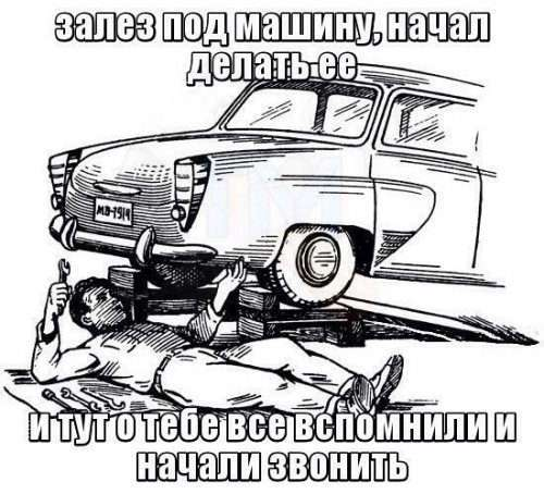 Забавные картинки и фото на автомобильную тематику