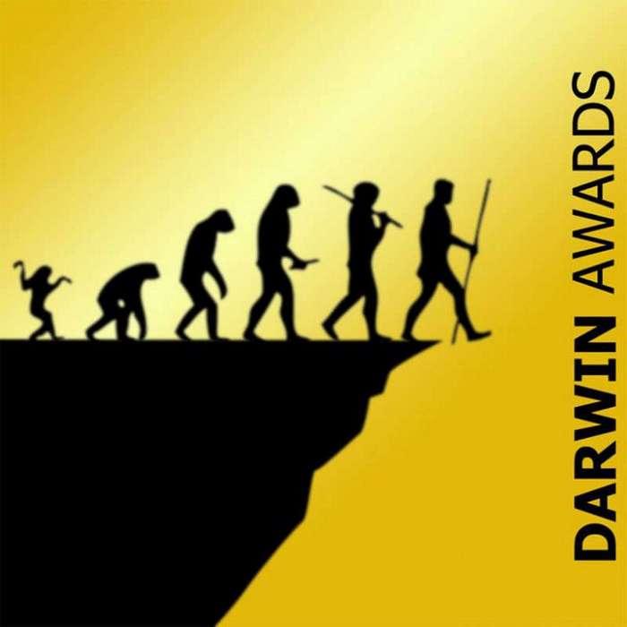 Дарвиновская премия
