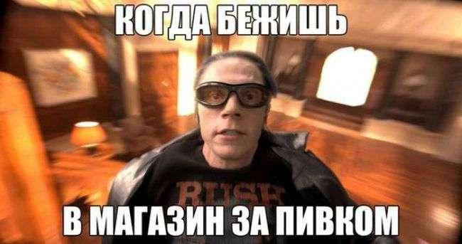 СВЕЖИЙ ВЫПУСК ПРИКОЛЬНЫХ КАРТИНОК (58 ФОТО)