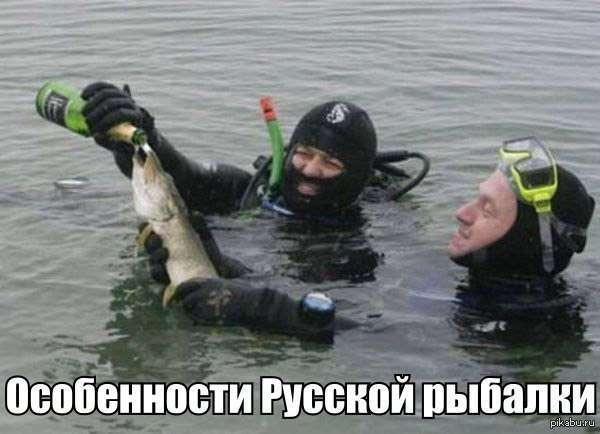 Русские на норвежской рыбалке