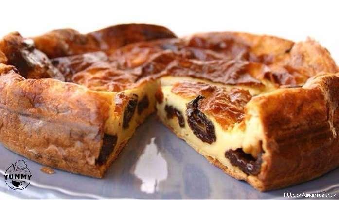 Пирог с черносливом или самый вкусный