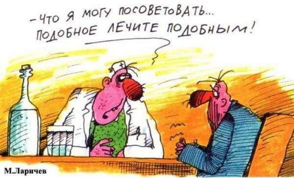Полезные родственники)))