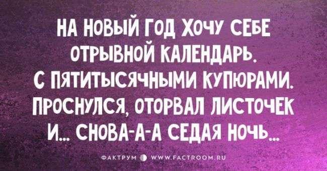 15 КОРОТЕНЬКИХ АНЕКДОТОВ