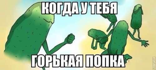 ПРИКОЛЬНЫЕ ФОТОМЕМЫ (21 ШТ)