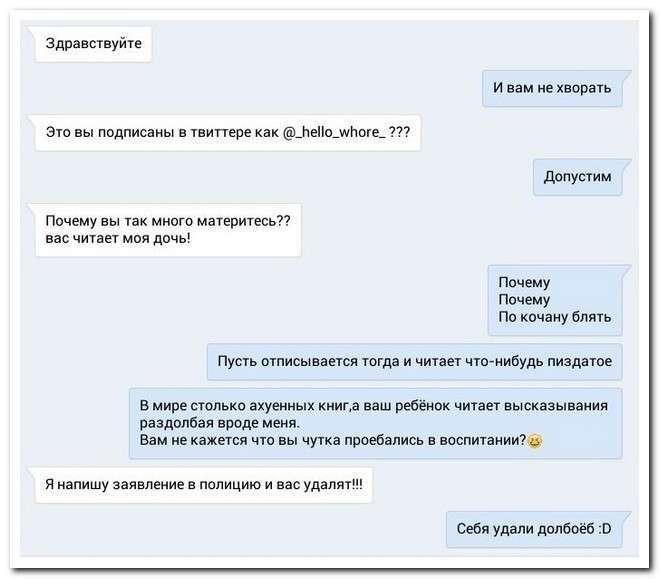 Смешные комментарии из социальных сетей 29.04.16