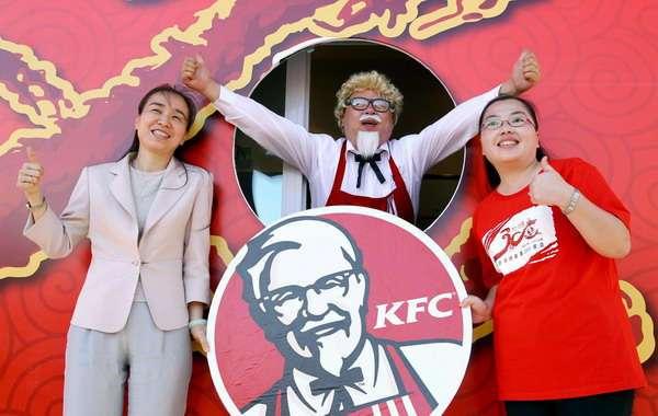 8 стран, где блюда KFC полностью отличаются