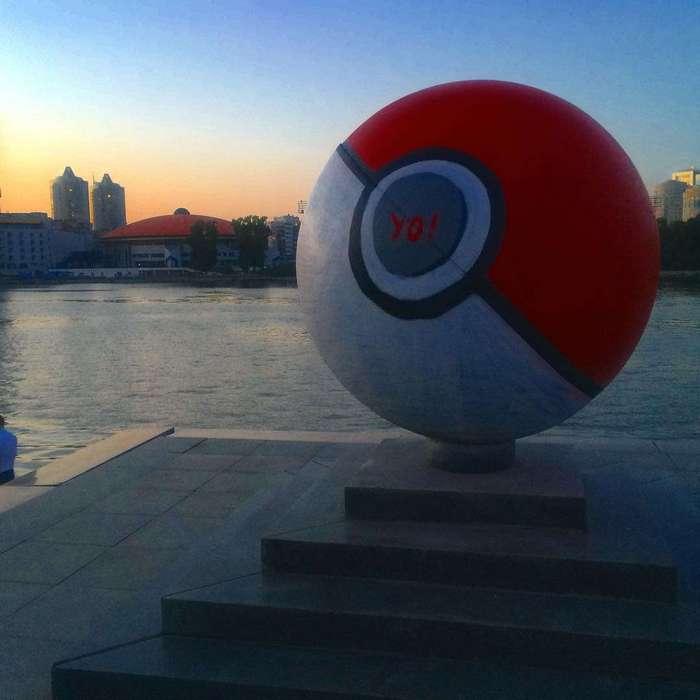 В мэрии Екатеринбурга решили не перекрашивать метровую «ловушку для покемонов» в центре города