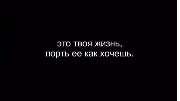 Всяко - разно