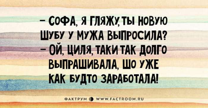 ПРИВЕТ ИЗ ОДЕССЫ...))